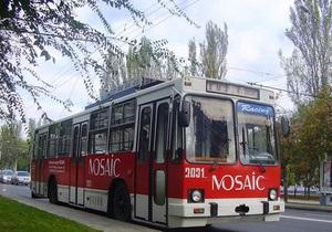 Донецк - Евро-2012 - новости Донецка - В общественном транспорте Донецка начали выходить из строя кондиционеры, установленные к Евро-2012