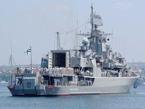 В Севастополе отпразднуют День флота Украины