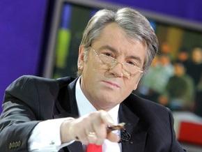 Ющенко намерен объединить Нашу Украину с Единым центром
