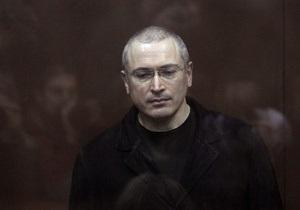 Ходорковский вновь попросил об условно-досрочном освобождении