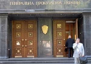 Генпрокуратура намерена освободить из-под стражи министров Кабмина Тимошенко