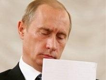 Луценко - Путину: Руководство РФ до сих пор находится в плену старых идеологий