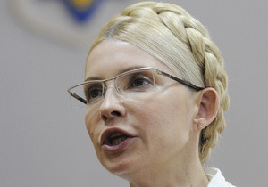 Тимошенко не ответила на вопрос о том, будет ли просить помилования у Януковича