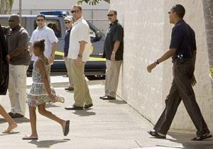 Обама посмотрел Аватар
