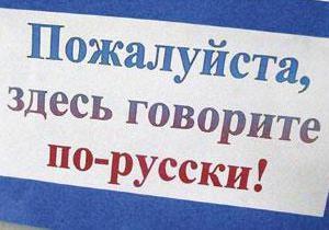 Депутаты от коалиции зарегистрировали в Раде законопроект о языках