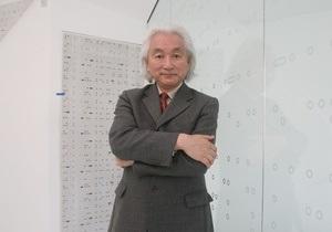 Новости науки - Корреспондент - Мичио Каку: Всемирно известный физик дал интервью Корреспонденту