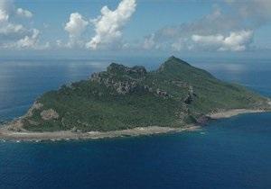 Япония официально объявила о покупке спорных с Китаем островов