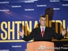 Лидеры Косово представили проект конституции