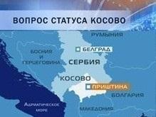 Парламент Сербии принял специальную резолюцию по Косово