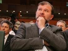 Балога оказался между Тимошенко и Богатыревой
