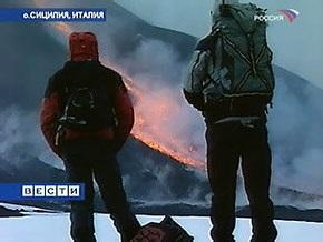 В Италии проснулся крупнейший вулкан Европы