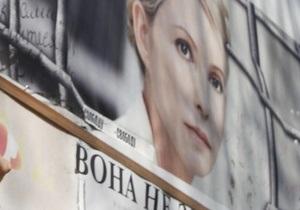 Сегодня Тимошенко предложат начать лечение в харьковской больнице