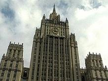 Нацболы ненадолго захватили приемную МИД России