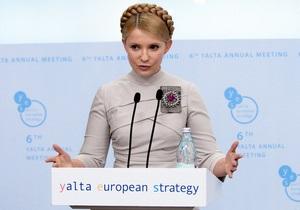 Пинчук заявил, что приглашал Тимошенко на YES