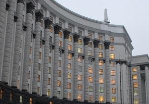ЗН: При определении дефицита бюджета Кабмин не учел 22 млрд грн