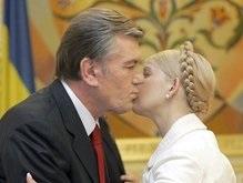 Тимошенко встретила Ющенко в аэропорту