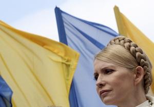 Тимошенко заявила, что не боится тюрем