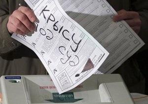 В России явка на выборах перевалила за 50%