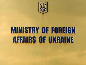 Дело: Пять украинских посольств оказались на грани закрытия