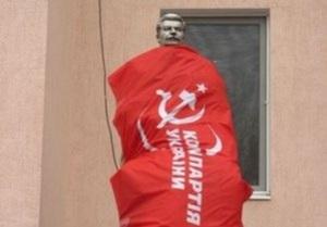 Запорожскому памятнику Сталину вернули голову