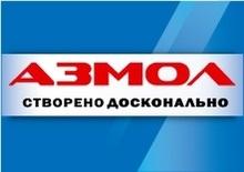 ОАО  АЗМОЛ  принял участие в Киевском Международном Индустриальном Форуме