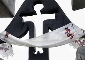 В 11-ти странах мира почтят память жертв Голодомора