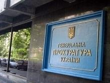 Генпрокуратура отрицает избиение свидетеля по делу об отравлении Ющенко