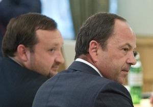 Азаров: Я рассчитывал, что Тигипко останется вице-премьером