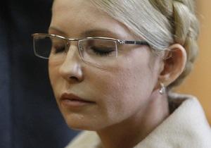 Обращение из тюрьмы: Тимошенко просит Запад не лишать Украину европейской перспективы