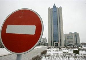 Украина заплатила России миллиард долларов за декабрьский газ
