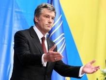 Ющенко и Алиев решили дружить странами