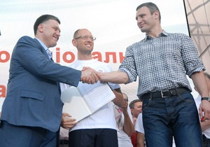 Яценюк заявил, что никогда не поссорится с Кличко и Тягнибоком