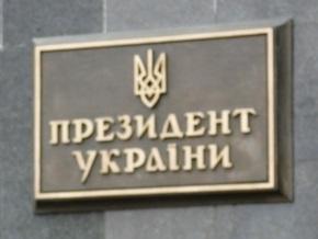 За пост президента Украины поспорят 18 кандидатов