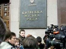 Один из кандидатов в мэры Киева обжаловал назначение выборов в суде