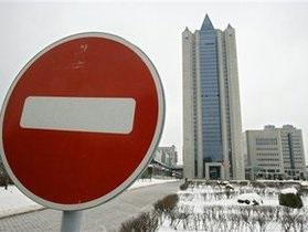 Экспорт газа из России упал на четверть