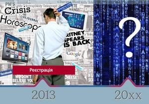 На Корреспондент.net проходит онлайн-трансляция конференции о будущем качественной журналистики