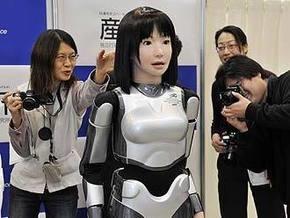 Японцы создали гламурного робота