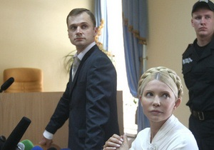 Суд допустил к защите Тимошенко четвертого адвоката