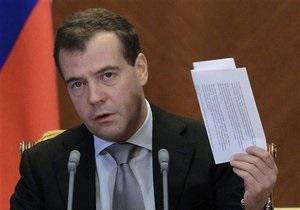 Медведев оставил за собой право уволить правительство Путина