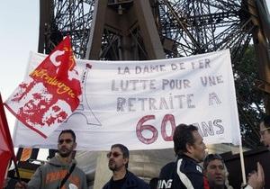 Французы проводят общенациональную забастовку: не работает даже Эйфелева башня