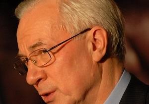 Азаров назвал положительные аспекты принятия Налогового кодекса