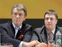 Кириленко рассказал, когда Ющенко распустит парламент