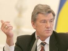 Ющенко приостановил приватизацию акций энергокомпаний