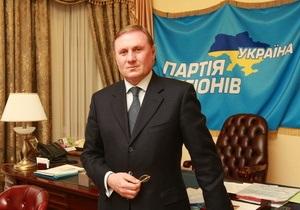 Лидер регионалов в Раде заявил Корреспонденту, что верит в успех правящей партии на выборах