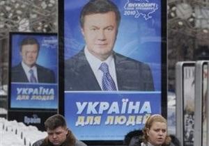 Януковичу подарили книги Чехова, Ахматовой и орфографический словарь