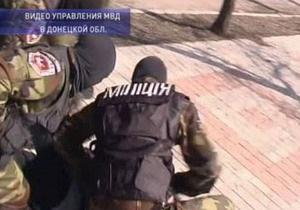 В Донецкой области милиционеры похитили мужчину и вымогали за него выкуп
