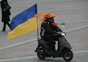 В Одессе 40 человек митинговали по случаю Дня свободы