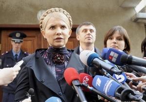 Тимошенко требует завести уголовное дело на судей КС