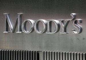Moody s не исключает снижения рейтинга Украины сразу на несколько ступеней