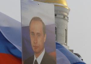 Московская полиция: На шествие сторонников Путина собрались 30 тысяч человек